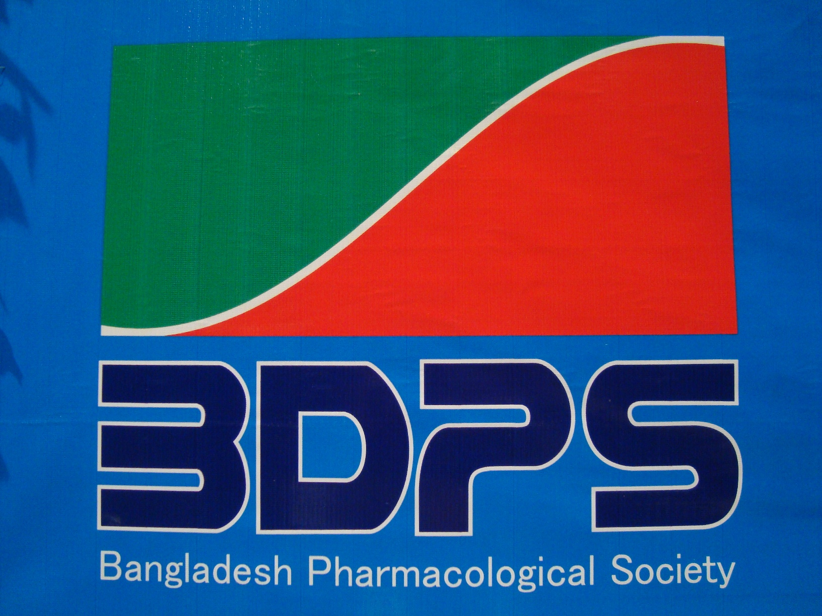 Official Logo of Bangladesh Pharmacological Society (BDPS)