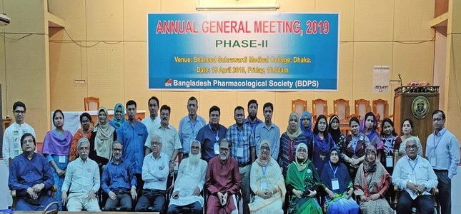 Bangladesh Pharmacological Society - BDPS Home Page 2