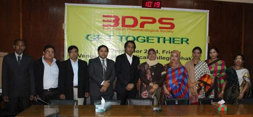 BDPS Get Together 2014